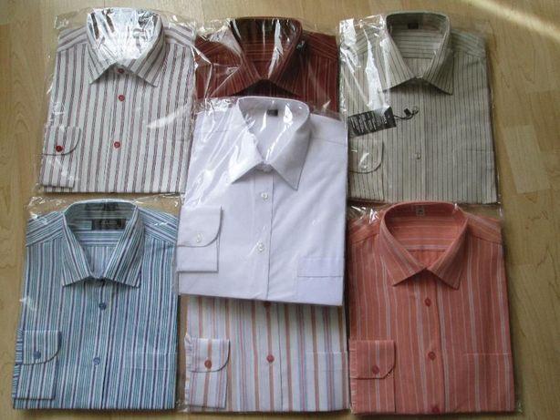 Sprzedam koszule męskie - OKAZJA!