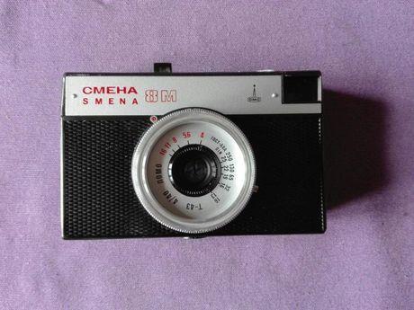 Aparat fotograficzny SMENA 8 M