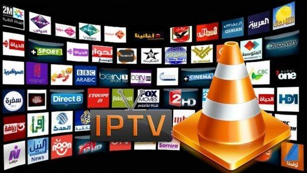 IPTV Підписка 650+ каналів