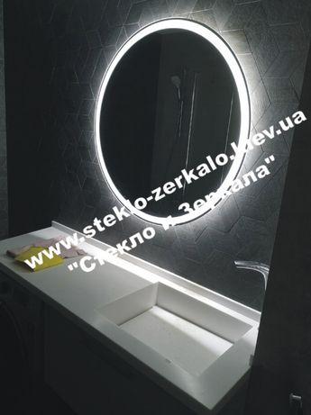 Круглое зеркало с LED подсветкой по периметру
