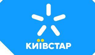 РАСПРОДАЖА красивых легких VIP номеров Киевстар
