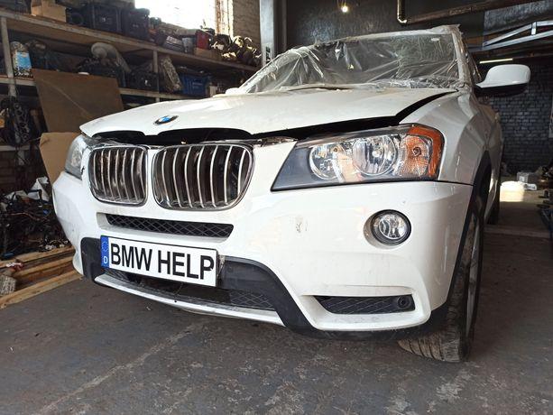 БМВ Ф25 X3 N20 N26 B28 X Drive 4x4 Разборка BMW HELP
