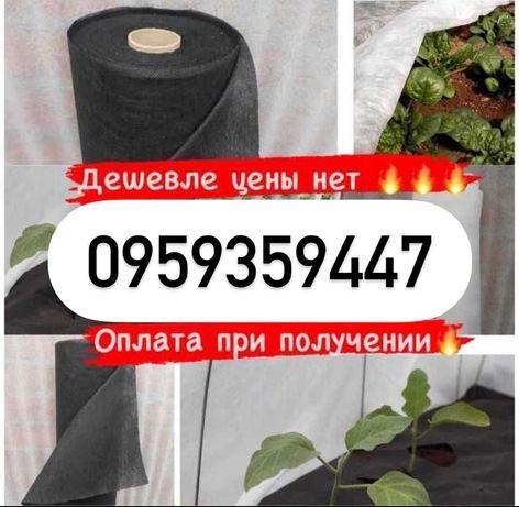агроволокно,геотекстиль, рулон и метраж,АКЦИЯ, Чехия, Украина,Польша