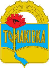 Продам дом в пгт Томаковка Днепропетровской обл.