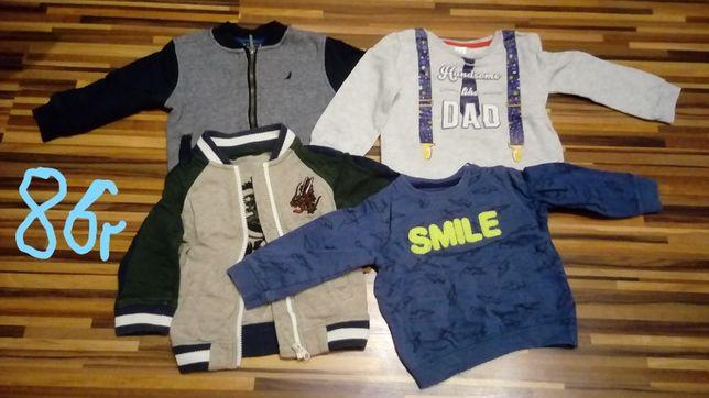 Ubranka Dla ok 3 latka PAKA Ubrań Tanio