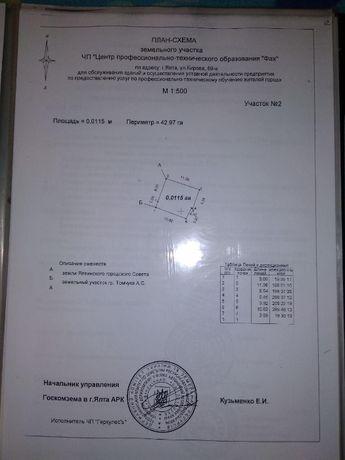Продам недостроенный дом или обменяю на недвижимость в Укр
