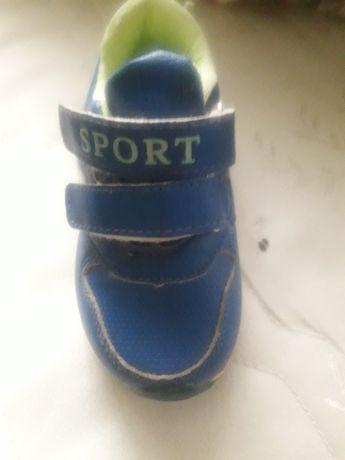 Кросівки дитячі недорого