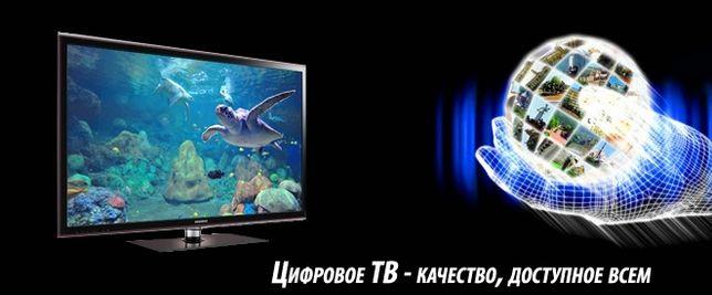 Интернет, установка в Голованеском районе Кировоградской обл.