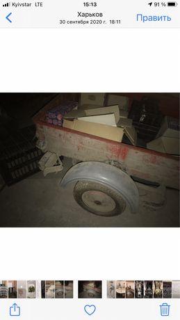 Прицеп автомобильный ямз 300 кг