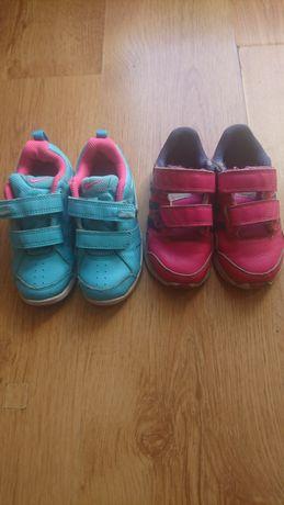Buty dziewczęce za darmo
