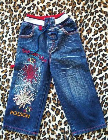 продам джинсы и штаны для мальчика
