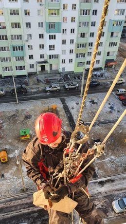 Утепление балконов и стен в Харькове. Только высотные работы.