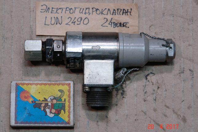 Электрогидроклапан 24 вольт