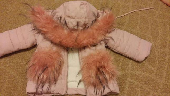 Срочно Дешево ! куртка и полукомбинезон зимний Мира+краги