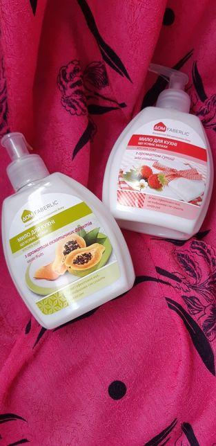 Мыло для кухни ,устраняющее запахи Фаберлик
