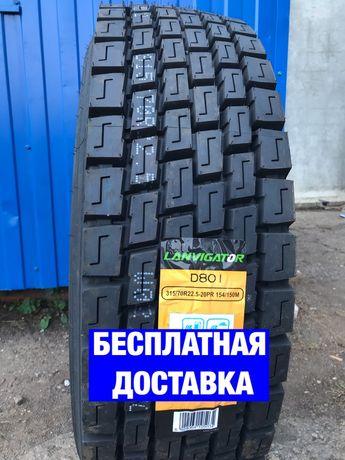 Шина Грузовая 315/70 R22.5 315/80 295 385/65 55 рулевые ведущие