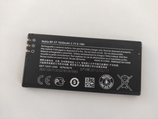 Bateria Nokia BP-5T | Lumia 820
