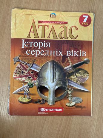 Атлас: Історія середніх віків 7 клас (Укр) Картографія