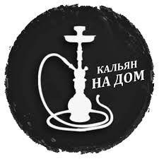 Аренда кальяна Павлоград