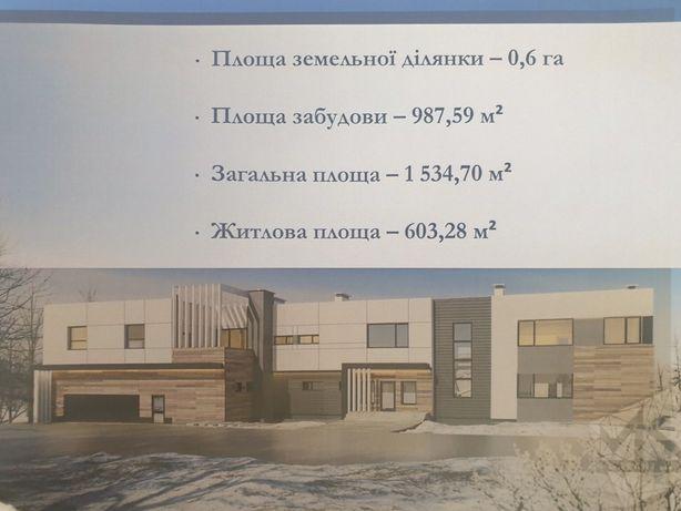 Продається будинок с. Раківець ,Львівська обл.