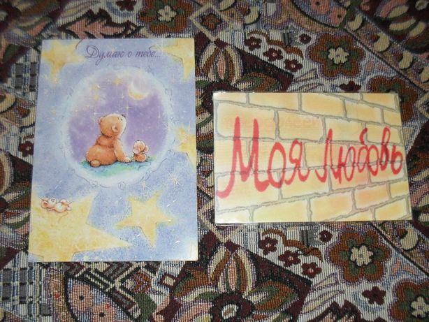 НОВЫЕ открытки переливаются с сердечком валентинки