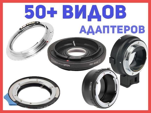 Адаптеры переходники m42 Canon Nikon Sony Fujifilm Samsung micro 4/3