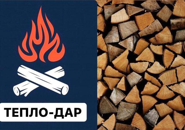 Колотые дрова твердой породы