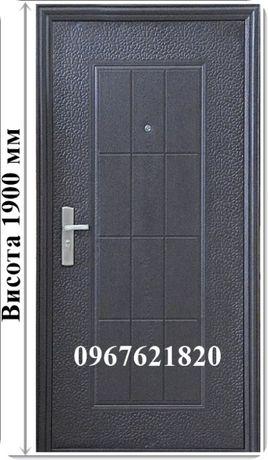 Двері вхідні металеві висота 1900