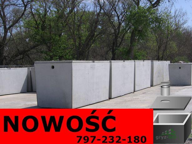 szambo betonowe 8m3 szamba nowoczesne na ścieki Producent koniecpol