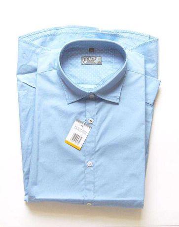 niebieska koszula bawełna,błekitna koszula meska.koszula długi rękaw