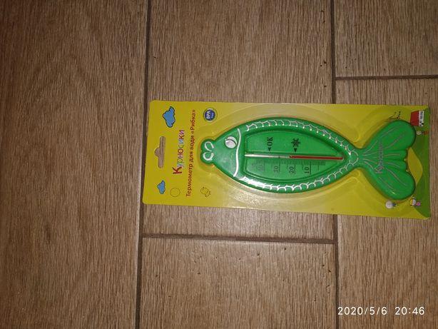 Термометр для воды.