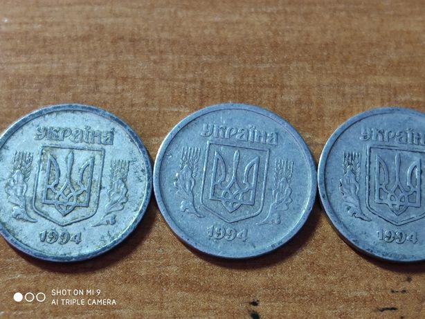 5 монет 2 коп-( алюминиевые)-1994- цена обсуждается.