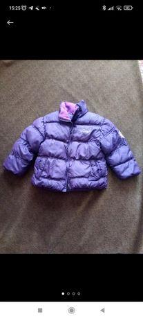 Продам деми курточку для дома