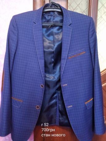 Одяг куртки на вибір