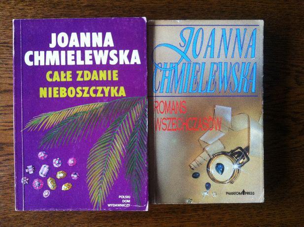 Joanna Chmielewska - Romans wszechczasów, Całe zdanie nieboszczyka