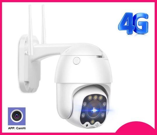 Câmara 360º 1080p WiFi 4G Hotspot Visão Noturna à Prova de Água NOVA