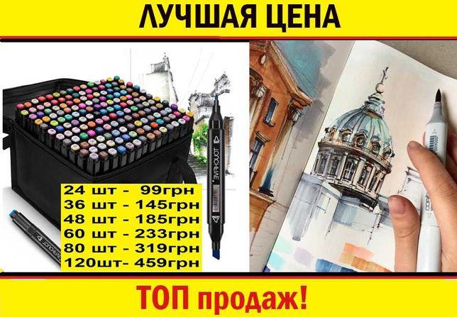 Вау! Набор Touch маркеров фломастеров для скетчинга Маркеры