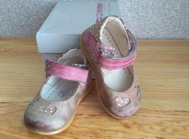 Кожаные туфли для девочки Minimen (Минимен) 20 р., 12.5 см. стелька
