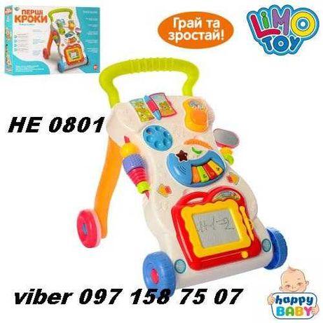 Детский музыкальный  игровой центр развивающий ТМ Limo Toy HE0801