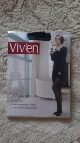 Чулки Vivien 40 den