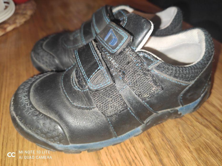 Buty dla chłopca Clarks Sokółka - image 1