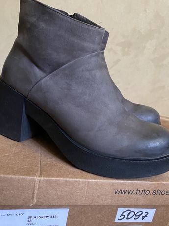 Ботинки Tuto Vzuto Zara
