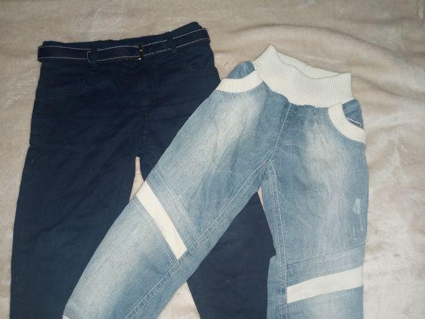 Продам джинсы и брючки на три годика
