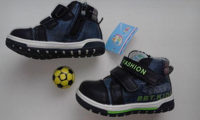 Ботинки для мальчика тм ввт рр 22-27