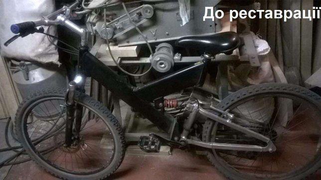 Ремонт та реставрація велосипедів...