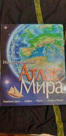 Книга Machaon  Иллюстрированный атлас мира