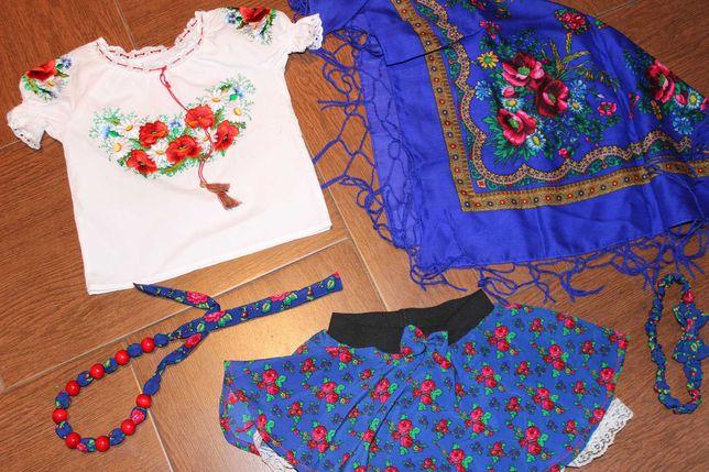 Strój góralski krakowski komplet zestaw spódniczka sukienka 92