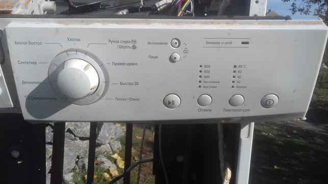 Стиральная машина LG, lg f1288ld (p), f1088ld (p), f8088ld (p)