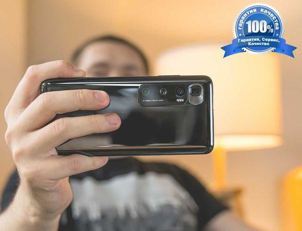 АКЦИЯ! Смартфон Xiaomi Mi 10 Ultra -Гарантия ГОД! +Подарок!