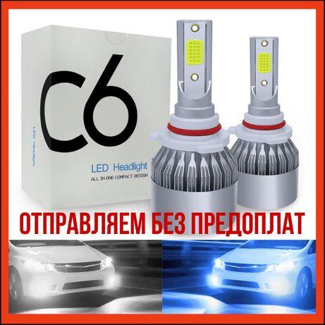 Автомобильные Led лед лэд лампы светодиодные автолампы